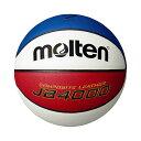 7号球 モルテン molten メンズ JB4000コンビ バスケットボール B7C4000C