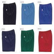 【送料無料】 コンバース CONVERSE メンズ バスケットボールウェア バスパン 半ズボン リバーシブル ハーフパンツ CB24830