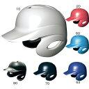 ソフトボール 打者用エスエスケイ野球 SSK メンズ レディース 両耳付きヘルメット 野球用品 バッター 防具 H6500