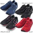 メンズ レディース ジパング Zipang ジョギング マラソン ランニングシューズ 足袋型 軽量 外反母趾 予防 ラフィート Lafeet LZ1
