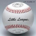 少年硬式用 1ダース(12個)入り ミズノ Mizuno ジュニア キッズ リトルリーグ 練習球 野球用品 1BJBL72400