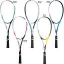 メンズ レディース エフレーザー 5VF-LASER 5V 軟式ラケット 前衛 軟式テニス ソフトテニスラケット ヨネックス YONEX FLR5V