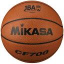 メンズ 人工皮革 男子用 一般・大学・高校・中学校 バスケットボール 検定球7号 ミカサ MIKASA CF700