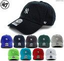 47 Brand キャップ【MINIロゴ ヤンキース キャップ】NEW YORK YANKEES BASERUNNER '47 CLEAN UP/47 キャップ ストラップバック/メジャ..