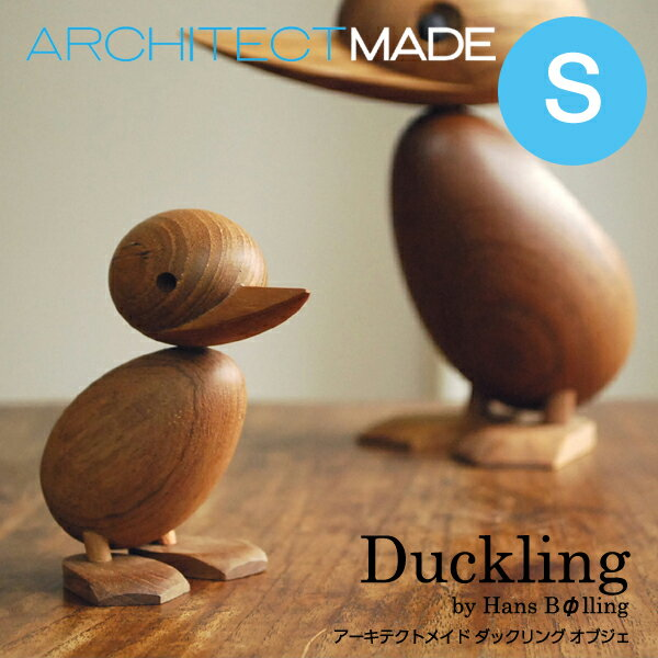【送料無料】ARCHITECTMADE(アーキテクトメイド)Duckling(ダックリング)オブジェ