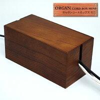 arenot Atelier(アーノットアトリエ)ORGAN CORD BOX MINI(S)(オルガンコードボックス ミニ)