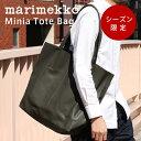 【SALE/シーズン限定】 marimekko Minia Tote Bag ストーングレー (マリメッコ ミニア トートバッグ ストーングレー)