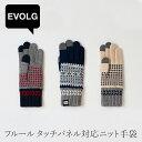 ショッピングiPad フルール タッチパネル対応ニット手袋(エヴォログ/EVOLG)