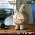 【GW期間中も営業】 【送料無料】 Lisa Larson(リサ・ラーソン) Dieci Cat(ディエチキャット) グレー