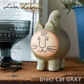 【送料無料】 Lisa Larson(リサ・ラーソン) Dieci Cat(ディエチキャット) グレー