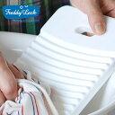 Freddy Leck(フレディレック ウォッシュサロン) 洗濯板(ウォッシュボード)