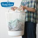 RoomClip商品情報 - Freddy Leck(フレディレック ウォッシュサロン) ランドリーバスケット