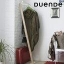【送料無料】DUENDE(デュエンデ) DELTA(デルタ) コートハンガー ナチュラル