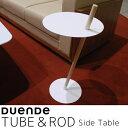 RoomClip商品情報 - 【送料無料】DUENDE(デュエンデ) TUBE&ROD(チューブアンドロッド) サイドテーブル ナチュラル