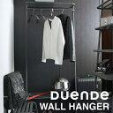 【送料無料】DUENDE(デュエンデ) Wall Hanger(ウォールハンガー)