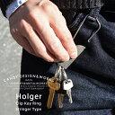 CANDY DESIGN & WORKS Holger クリップキーリング ストリンガータイプ (キャンディデザイン&ワークス ホルガー)