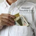 CANDY DESIGN & WORKS Hopper Double Clip ホッパーダブルクリップ マネークリップ&カードホルダー (キャンディデザイン&ワ...