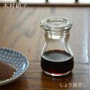 木村硝子×Luft(ルフト) しょう油差し