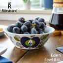 【土日も営業中】 【予約販売】Rorstrand(ロールストランド) Eden(エデン) ボウル 600ml