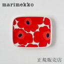 マリメッコ スクエアプレート(marimekko) ウニッコの写真
