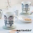 【日本限定】marimekko(マリメッコ) VIHKIRUUSU MUG(ヴィヒキルース マグ)