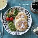 ARABIA(アラビア) Paratiisi Black(パラティッシ ブラック)  プレート26cm