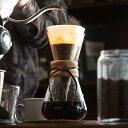 CHEMEX(ケメックス) コーヒーメーカー 3カップ CM-1C