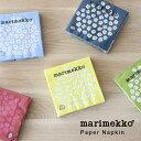 marimekko(マリメッコ) Paper Napkin(ペーパーナプキン) PUKETTI(プケッティ)