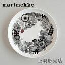 マリメッコ プラター 32cm シイルトラプータルハ (marimekko Siirtolapuutarha)