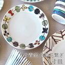 【土日も営業中】九谷青窯(くたにせいよう) 色絵花繋ぎ(いろえはなつなぎ) 6寸皿(約18.3cm)