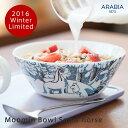 【2016年 冬季限定】ARABIA(アラビア) Moomin Bowl(ムーミン ボウル) Snow horse(スノー ホース)