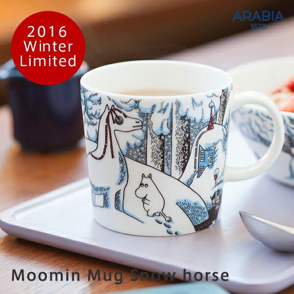 【2016 冬季限定】ARABIA(アラビア)Moomin Mug(ムーミン マグ)Snow horse(スノー ホース)