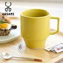 RoomClip商品情報 - HASAMI(ハサミ)BLOCKMUG BIG(ブロックマグ ビッグ)300ml