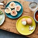 HASAMI(ハサミ)PLATE MINI(プレート ミニ)15.5cm
