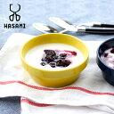 【土日も営業中】 HASAMI(ハサミ)BLOCKBOWL MINI(ブロックボウル ミニ)12cm