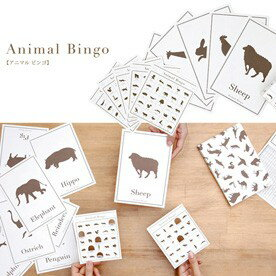 New sense bingo animal bingo using the animal