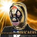 メキシカンレスラーマスク マスカラス風ゴールド