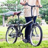 景品 目録引換券 【RENAULT 20インチ折り畳み自転車 ディープグリーン】 目録 景品 忘年会 目録 景品 二次会 目録 景品 ビンゴ 目録 景品 イベント 景品と使い方は自由
