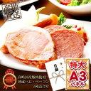 景品 目録 肉 【高崎国産豚肉使用熟成ハ...