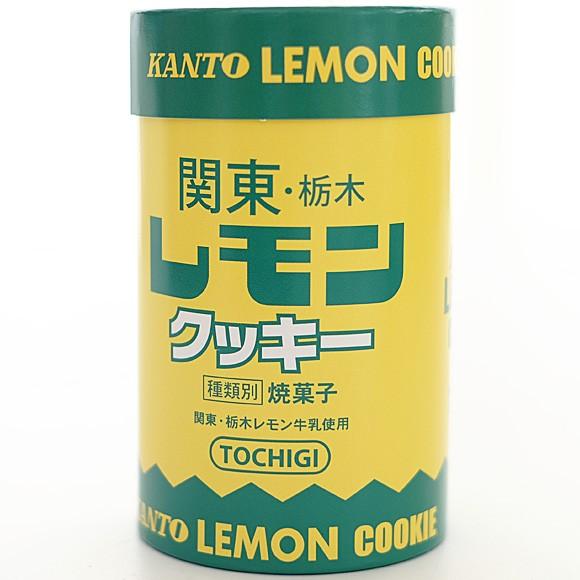 単品 景品 【関東栃木レモンクッキーレモン牛乳...の紹介画像2