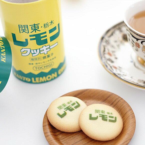 単品 景品 【関東栃木レモンクッキーレモン牛乳...の紹介画像3
