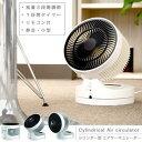 単品 景品 【お部屋の空気を循環 シリンダー型 エ