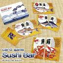 パーティーゲーム【Lets enjoy sushi![カード...