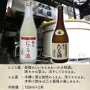 秩父いわざくら(純金箔入り 焼酎タイプリキュール)900ml