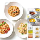 北海道海鮮パスタ&野菜スープセット 賞味期限6/25