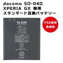 PSEг╖╬зий║║docomo SO-04D ╔╗╔╞╔╧╔з╔Й╔╒ XPERIA GX юЛмя ╔╧╔©╔С╔ю║╪╔и ╦ъ╢╧╔п╔ц╔ф╔Й║╪ BA900еецс
