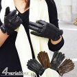 手袋 レディース 革 婦人用 ファッション雑貨 女性用 小物 手ぶくろ 本革 レザー