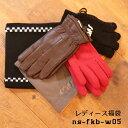 福袋 2020 レディース 手袋 レザー 革 ネックウォーマー マラソン 買いまわり ns-fkb-w05