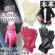手袋 レディース レザー 可愛い 本革手袋 リボン