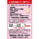 【訳あり 使用期限2016.06.11迄】電子タバコ リキッド 10ml たばこ